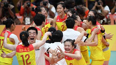 Olympic Games Women's Indoor Volleyball